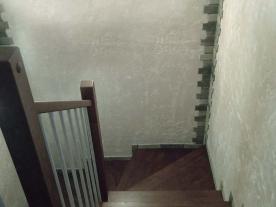 поручень на лестнице