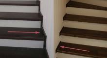 Нащельная планка лестницы