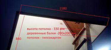 Замеры лестницы на фото